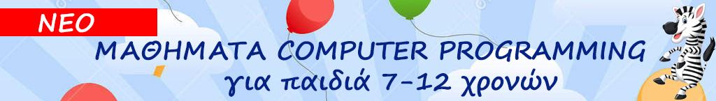 computer-programming-kids
